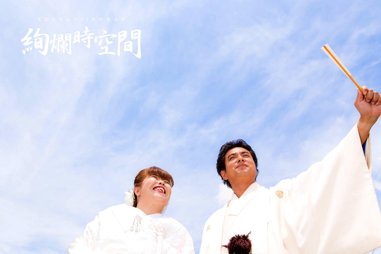 絢爛時空間 結婚式